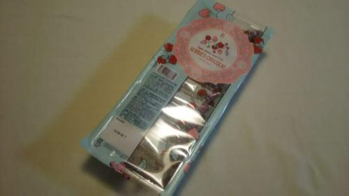 DSC 9149 500x281 安くておいしい東京土産!駅構内で買えるシュガーバターサンドの木