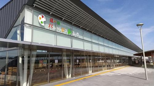 DSC 0487 500x281 【道の駅】パレットピアおおのに行きました~岐阜県~中部道の駅