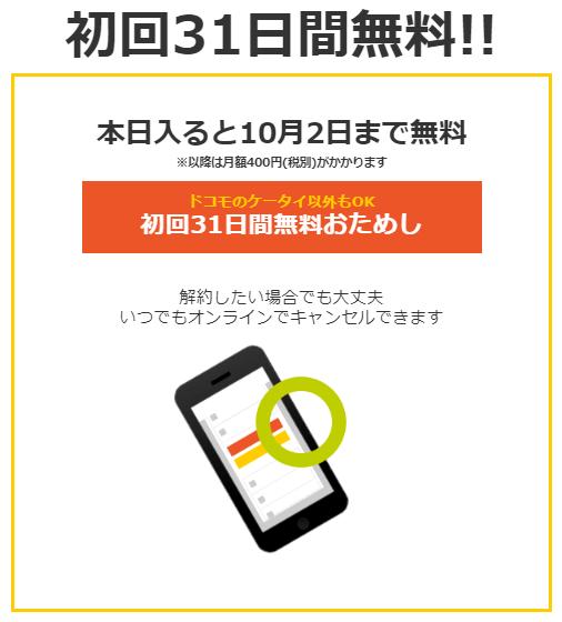 七つの大罪アニメ 順番