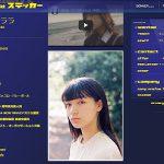 祷キララのドラマは?本名や高校・大学、小松菜奈との関係やインスタアカウント!