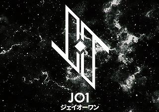 JO1 メンバー インスタ