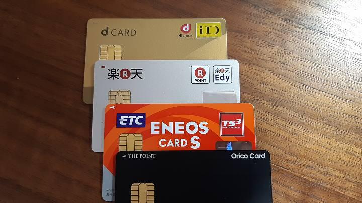 クレジットカード おすすめ 生活費