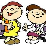 オンライン診療病院一覧を厚生労働省が発表。コロナで注目の電話やスマホでの受診!