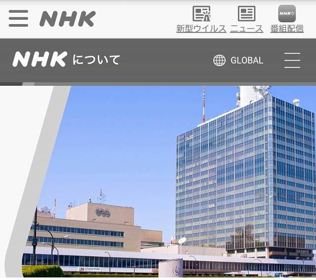 NHK受信料 値下げ
