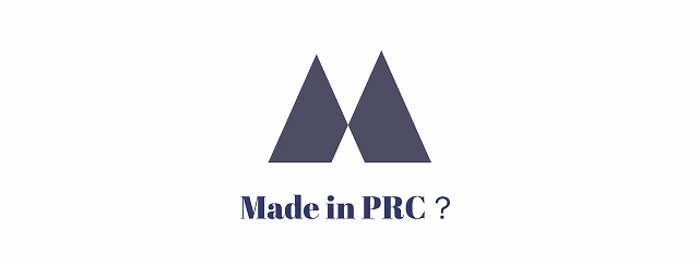 made in prc どこの国