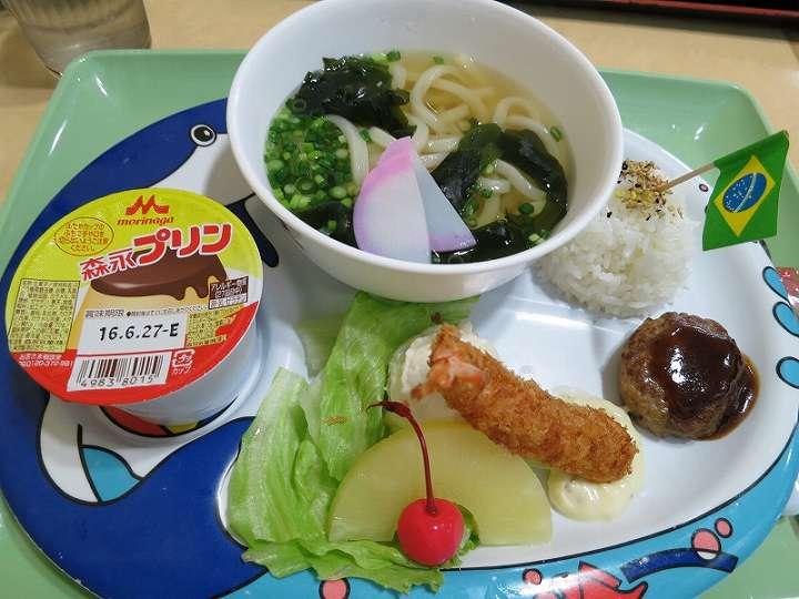 姫路旅行 与島PA