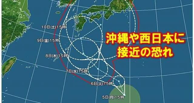 台風14号 2020