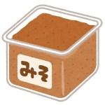 おかず味噌の作り方|ZIPで永瀬廉が簡単なレシピを紹介!久世福商店の市販品も。