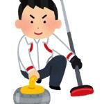 カーリング北京オリンピック代表決定戦が開催|出場権や枠や参加チームの紹介