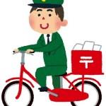 郵便局の転送届|解除や期間の延長、いつからいつまでか。NHKとの関係は?