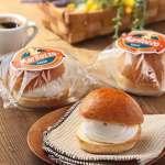 マリトッツォとは|意味やおすすめの食べ方。保存方法やなぜ人気?通販もあり