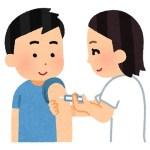 ワクチンパスポートの申請方法|接種証明書とは何か。反対意見も根強く差別の恐れも?