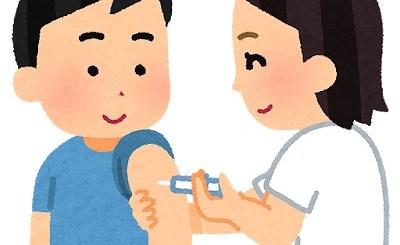 ワクチンパスポート 申請方法