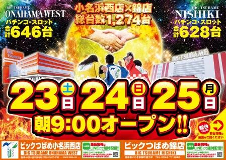 nishi.nishiki-170923