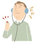 片耳難聴 補聴器 土浦