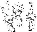 "<span class=""title"">数秘1の特徴:私は私!</span>"