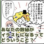 """<span class=""""title"""">【6,4,1】全体で見るとどんな人?</span>"""