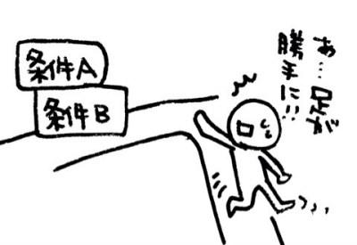 {B0515FD8-84F2-40DA-B0D4-3ACB3F7095CB}