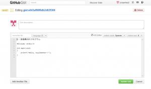 パワーポイントのスライドでソースコードをきれいに表示する方法 - tsujimotterのノートブック