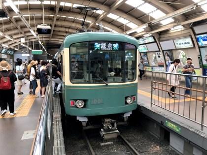 江ノ電 1000型 1001