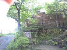 $tsukikoya-CA3A0613.JPG