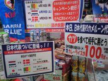 $tsukikoya-CA3A0728.JPG