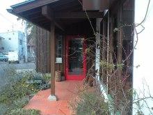 cafe tsukikoya-CA3A0338.JPG