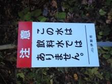 cafe tsukikoya-CA3A0660001.JPG
