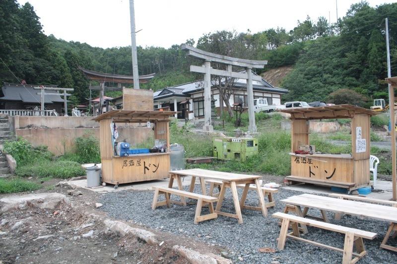 $cafe tsukikoya