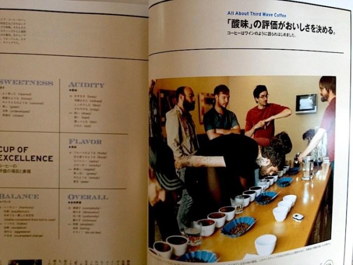 $Coffee and cafe tsukikoya