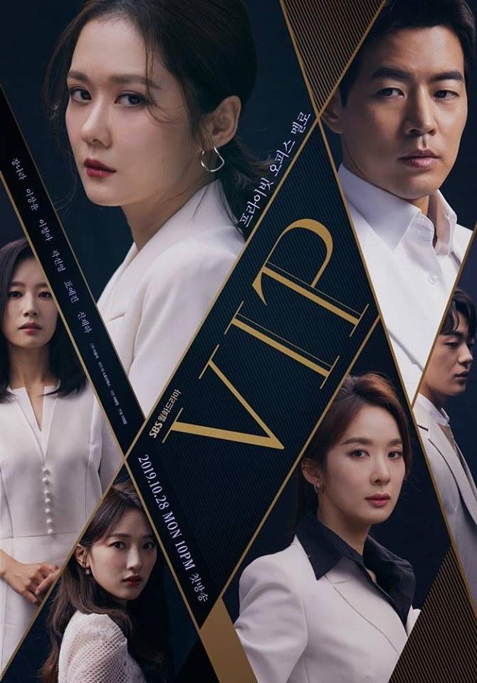 Affiche du drama VIP