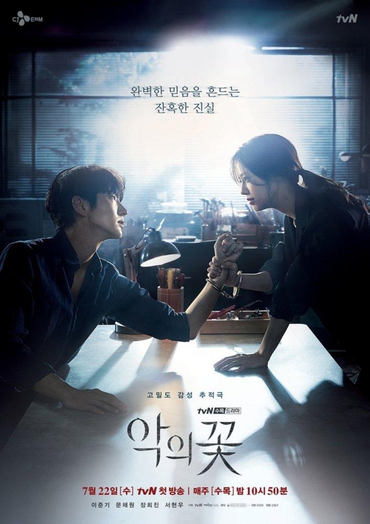 Affiche du drama coréen Flower of evil