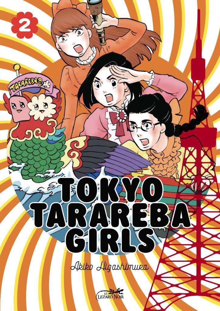 Tokyo tarareba girls tome 2