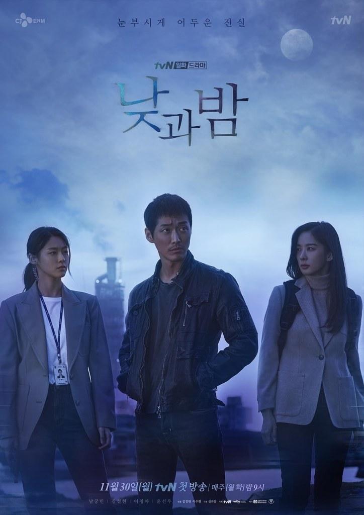 Affiche du drama coréen Awaken