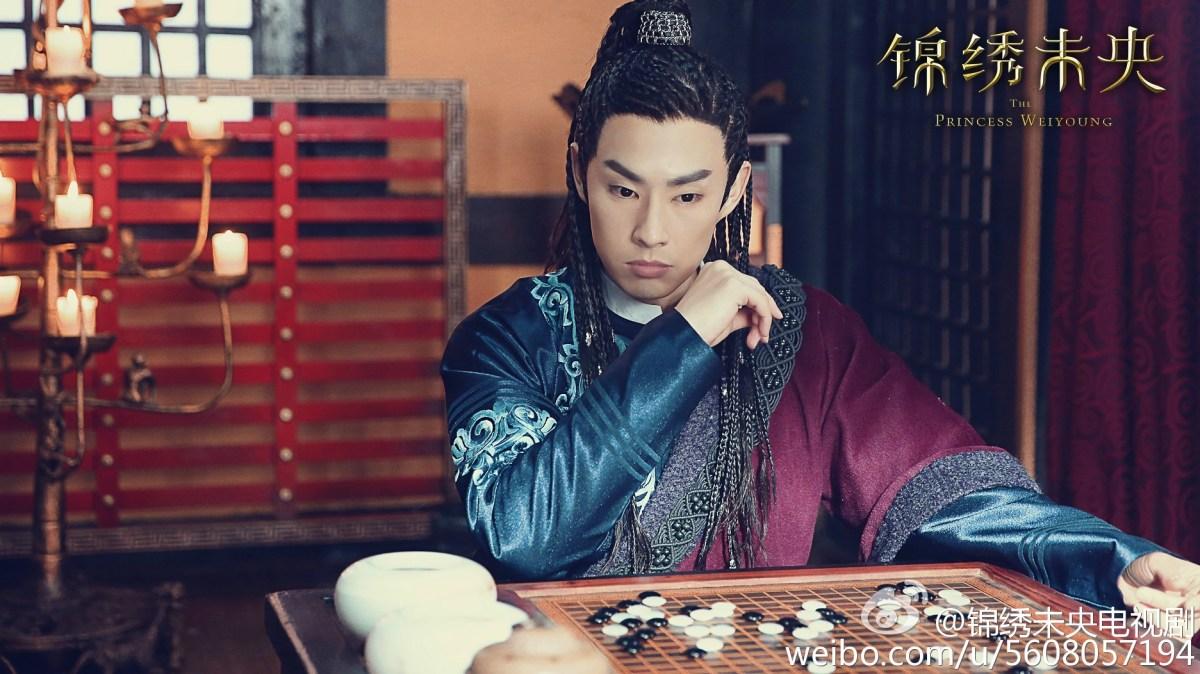 Tuoba Yu de The princess Weiyoung