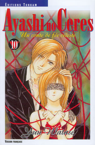 Ayashi no ceres tome 10