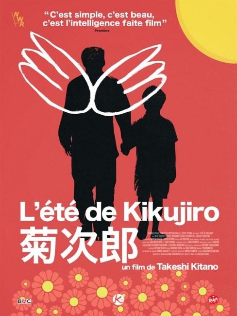 Affiche du film L'été de Kikujiro