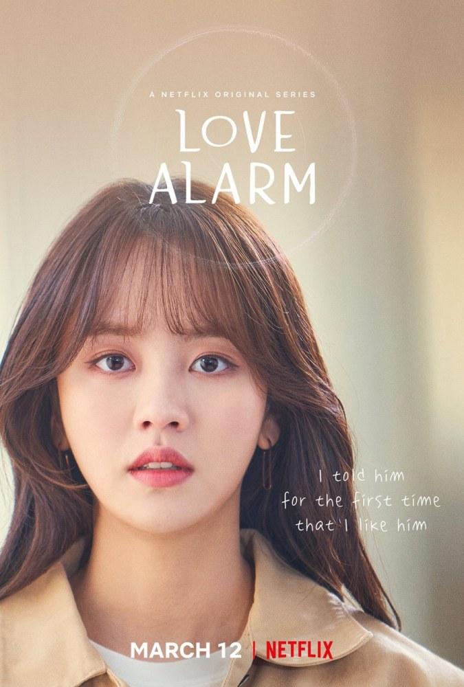 Affiche du drama coréen Love alarm saison 2