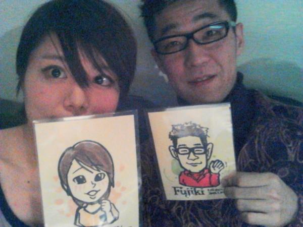 Tsukiyoi's portrait