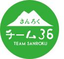 チーム36ロゴマーク