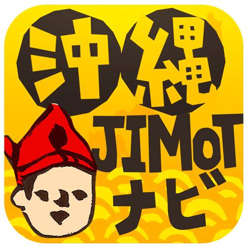 沖縄JIMOTナビ
