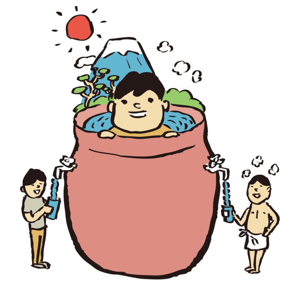 nifty温泉イラスト