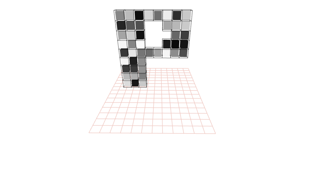 "[work 86] Make ""P"" with cubes – stack –"