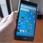 HUAWEI GR5のお気に入りのプリインストールアプリ