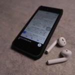 iPhoneのテキスト読み上げアプリ「iTextSpeakerが大活躍」! オーディオブックは自分で作る。