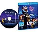 【映画】「La La Land」を観た。 計算され尽くしたミュージカルに迂闊にも涙してしまった! ★★★★★