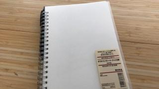 無印のダブルリングノート「ドット方眼note」がアイデア出しには良い感じかも!