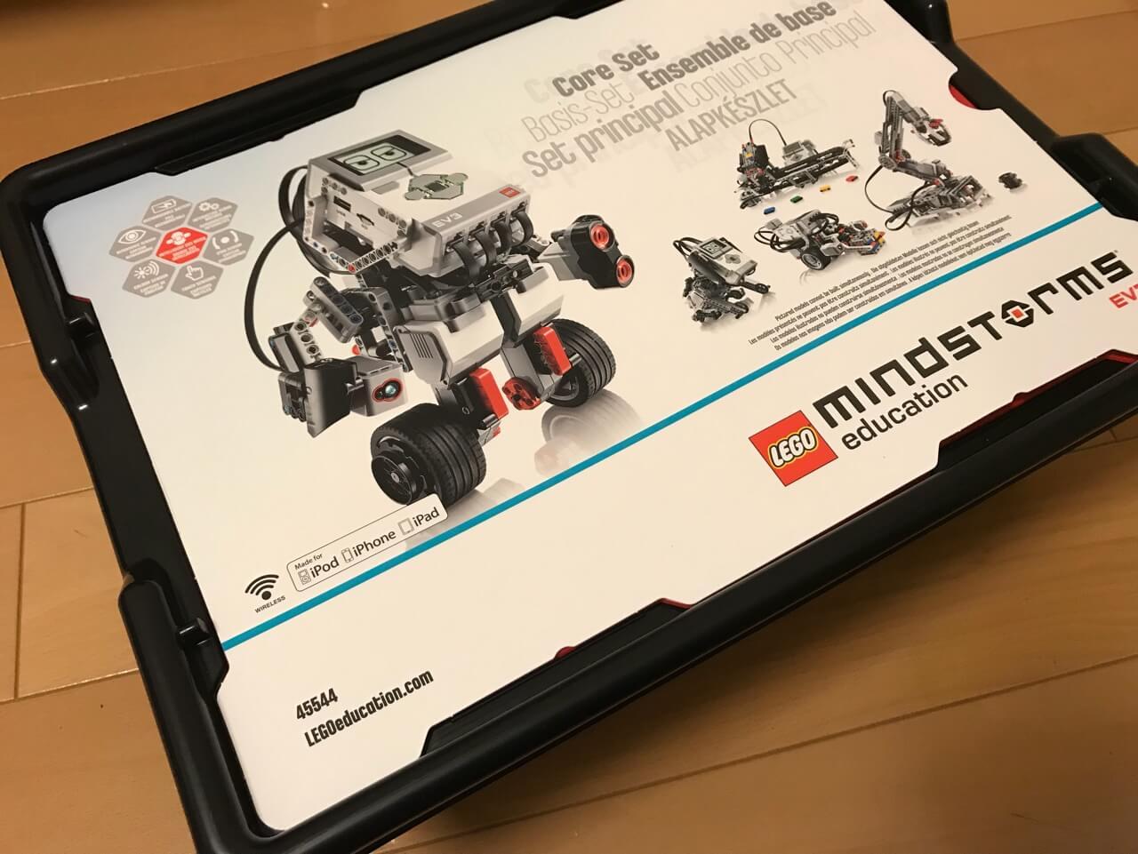 レゴマインドストームの箱