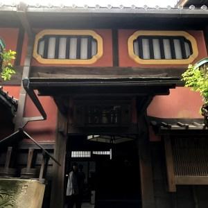 角屋 紬建築