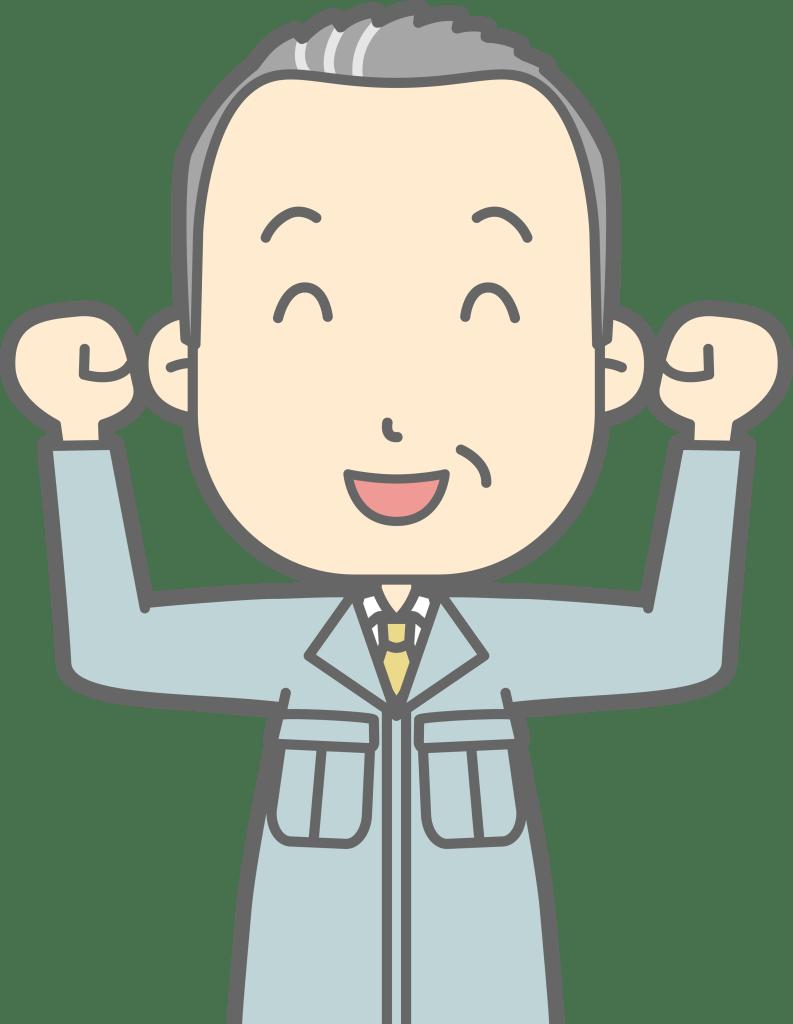 小規模事業者の男性